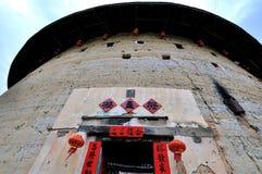 Bedecken Sie Schloss, gekennzeichneten Wohnsitz in Fujian, südlich von China mit Erde Lizenzfreies Stockbild