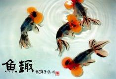 Bedeckt Goldfisch ï ¼ ˆBubble eyeï ¼ ‰ mit Blasen Lizenzfreie Stockbilder