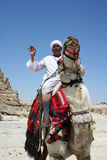 Bedouin in giza Royalty Free Stock Images