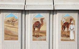 Bedouin life scenes in Doha Stock Photos