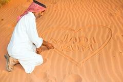 Bedouin in Wadi Rum desert, Jordan Royalty Free Stock Image