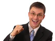 Bedrijfs glimlach Royalty-vrije Stock Afbeelding