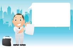 Bedrijfs mens vector illustratie