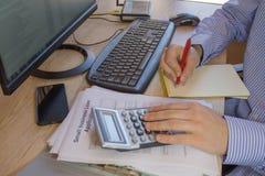 Bedrijfs online leningen Bedrijfsleningensubsidiabiliteitscriteria Royalty-vrije Stock Afbeelding