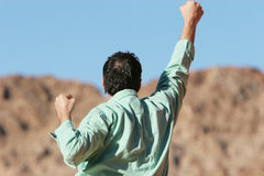 Bedrijfs overwinning royalty-vrije stock foto's