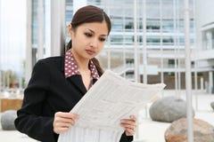 Bedrijfs Vrouw Stock Foto