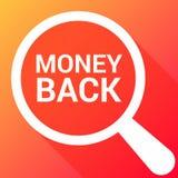Bedrijfsconcept: Het overdrijven van Optisch Glas met de Rug van het Woordengeld stock illustratie