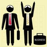 Bedrijfsmensen Stock Illustratie