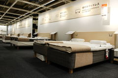 Beds on display in an Ikea store in Japan. Stock Image