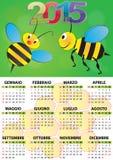 2015 bee calendar Stock Photos