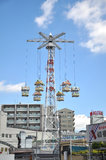 Bee tower. Is Hanayashiki's signature ride, the most recognizable, and the most easily visible from the nearby temple complex. Asakusa Japan Stock Photo
