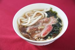 Beef Udon noodles. On a bowl royalty free stock photo