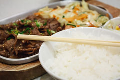 Beef with vegetables teppanyaki. Japanese Cooking Royalty Free Stock Photo