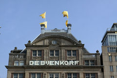 Beehive departmentstore in Amsterdam Stock Photo