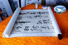 Beeld en kalligrafie Stock Foto's