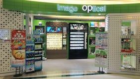 Beeld Optische winkel in Hongkong Stock Foto