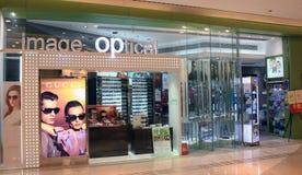 Beeld optische winkel in Hongkong Royalty-vrije Stock Afbeeldingen