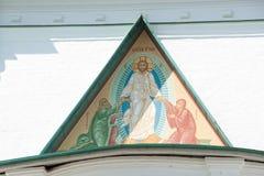 Beeld van Christus van het Klooster van Verrijzenis Nieuwe Jeruzalem royalty-vrije stock foto