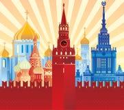 Beeld van Moskou vector illustratie