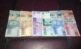 Beelden van nieuw geld Indonesië Royalty-vrije Stock Afbeeldingen