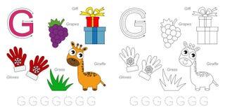 Beelden voor brief G stock illustratie