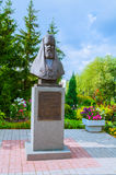 Beeldhouwwerkmonument aan Patriarch Alexy II in Zverin-Klooster in Veliky Novgorod Royalty-vrije Stock Foto's