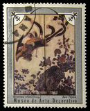 Beeldpostzegel - Biombo-chinofragment - Ave Fenix royalty-vrije stock foto's