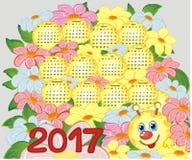 Beeldverhaal Caterpillar Kalender 2017 jaar Royalty-vrije Stock Foto's