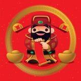 Beeldverhaal Chinese God van Welvaart Stock Afbeelding
