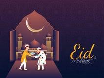 Beeldverhaalkarakter die van jonge jongen kleren geven aan een slechte oude mens voor moskee Eid Mubarak vector illustratie