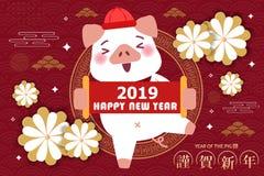 Beeldverhaalvarken met het jaar van 2019 royalty-vrije illustratie
