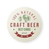 Beer emblem with hand drawn hop brunch Stock Images