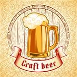 Beer Glass Barrel Foam Craft Beer Background Swirl Stamp Color Stock Image