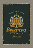 Beer label to the brewery. With a barrel and a laurel wreath Royalty Free Stock Photos