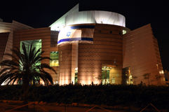 Beer-Sheva, ISRAEL - April 2012:Center for the Performing Arts in Beer-Sheva in Israels Independence Day Stock Photos