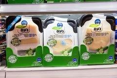9% sliced packaged cheese for sale at Israeli food supermarket stock images