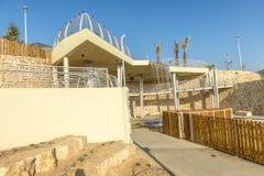 Children`s playground in the landscape park of Beer Sheva Stock Photo