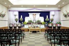 Beerdigungsinstitut Lizenzfreies Stockfoto
