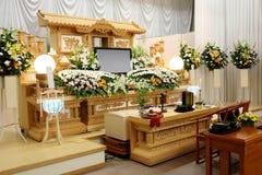 Beerdigungsinstitut Stockbild