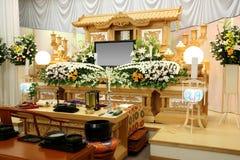 Beerdigungsinstitut Stockbilder