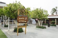 Beersheba, Israël 24 maart, de tuin van de de vieringszaal van ` Agamim `, Royalty-vrije Stock Fotografie