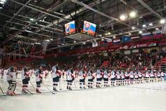 Befehlen Sie Slovan (Bratislava) vor Beginn des Th Stockfotografie