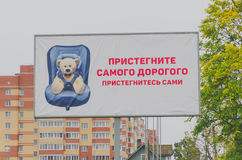 Befestigen sich großes Sicherheitszeichen Russland-Herbstes 2016 und befestigen Ihr Kind Lizenzfreie Stockfotos