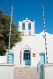 Beffroi au ciel bleu sur l'île de Mykonos photographie stock