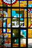 befläckt abstrakt exponeringsglas Arkivbild