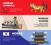 Befordrings- affischer för Korea loppdestination med nationella symboler och kokkonst vektor illustrationer