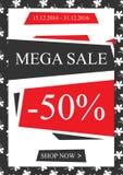 Befordrings- mega Sale för vektor baner för online-diversehandel vektor illustrationer