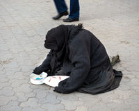 Beggar. On the streets of the city Stock Photos