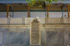 Begrafenis Bahouddin Naqshbandi in de vorm van een crypt boven grond royalty-vrije stock foto
