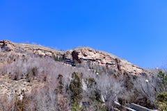 Begrepp av den xining staden i beishan tulou för qinghai landskap, också som är bekant som den norr yamaderaen Royaltyfri Bild